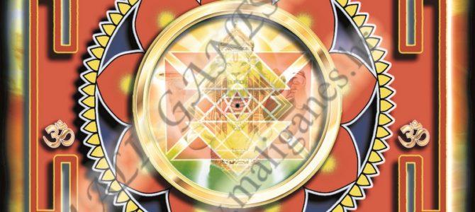 JANTRA NARASIMHE (Narasimha yantra)