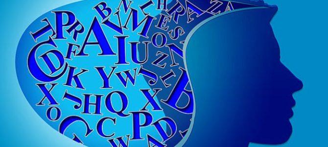 4 riječi koje trebate ODMAH prestati koristiti