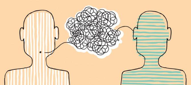Umijeće komunikacije