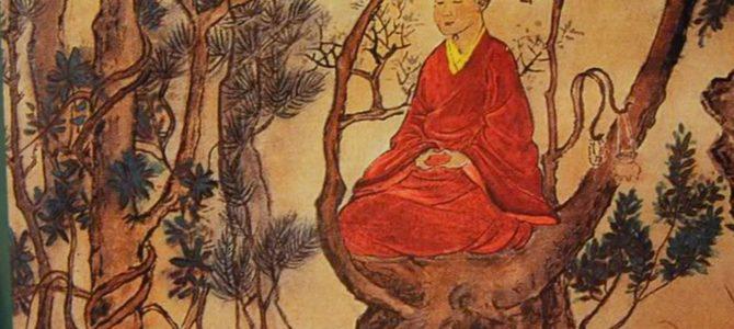 Budistička poezija