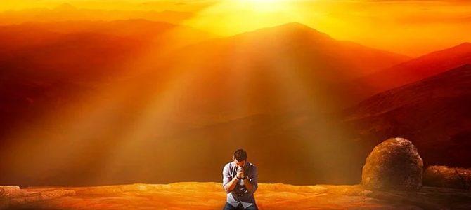 zašto je dobro moliti se, čak iako ne vjerujete u Boga!